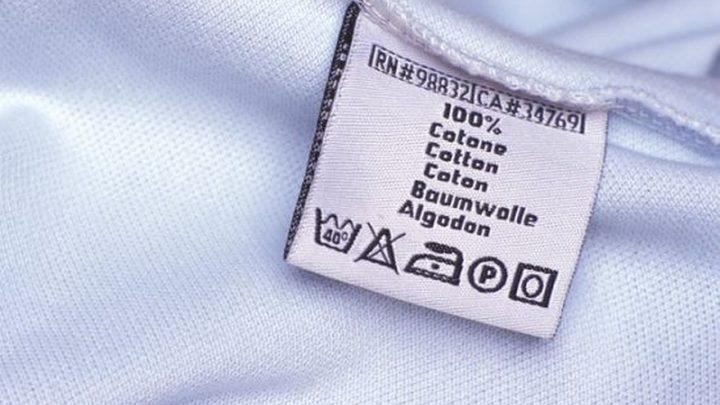 Расшифровка символов на ярлыках одежды.