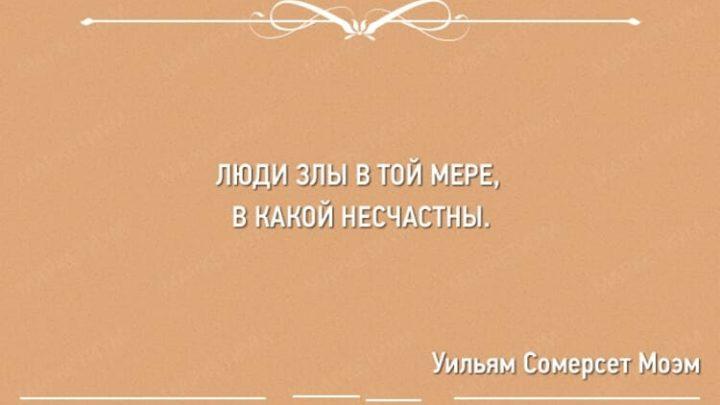 """18 """"счастливых"""" открыток"""