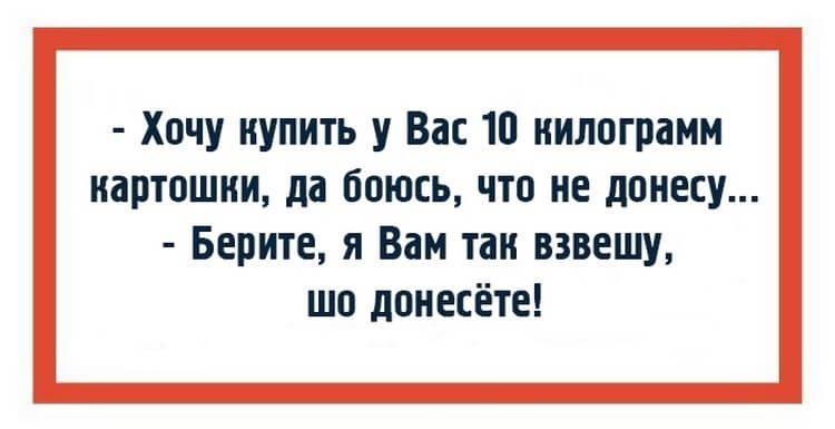 Новый выпуск одесского юмора