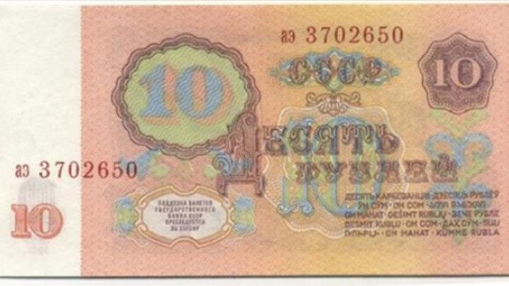 О ценах в СССР и на что хватало средней зарплаты (17 фото)