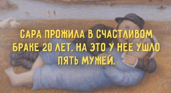 Одесского оптимизма пост: 25 шикарных анекдотов, которые вас таки могут порадовать