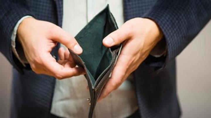 «Принцип  Латте»: 7 финансовых ошибок,мешающих  нам быть богаче,чем  мы есть