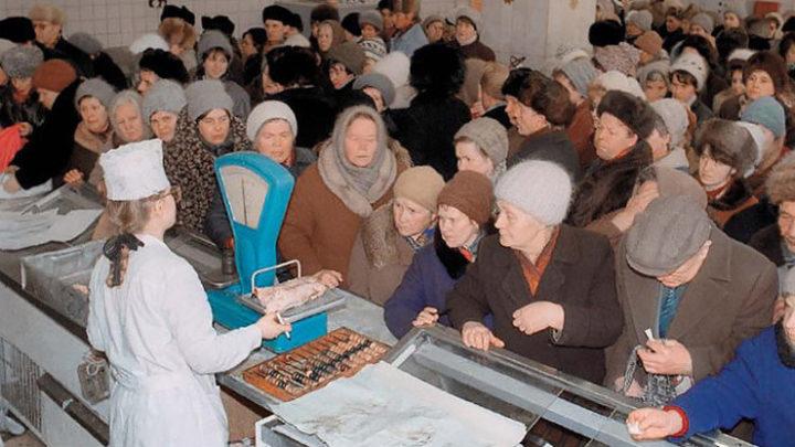 Минусы советского быта