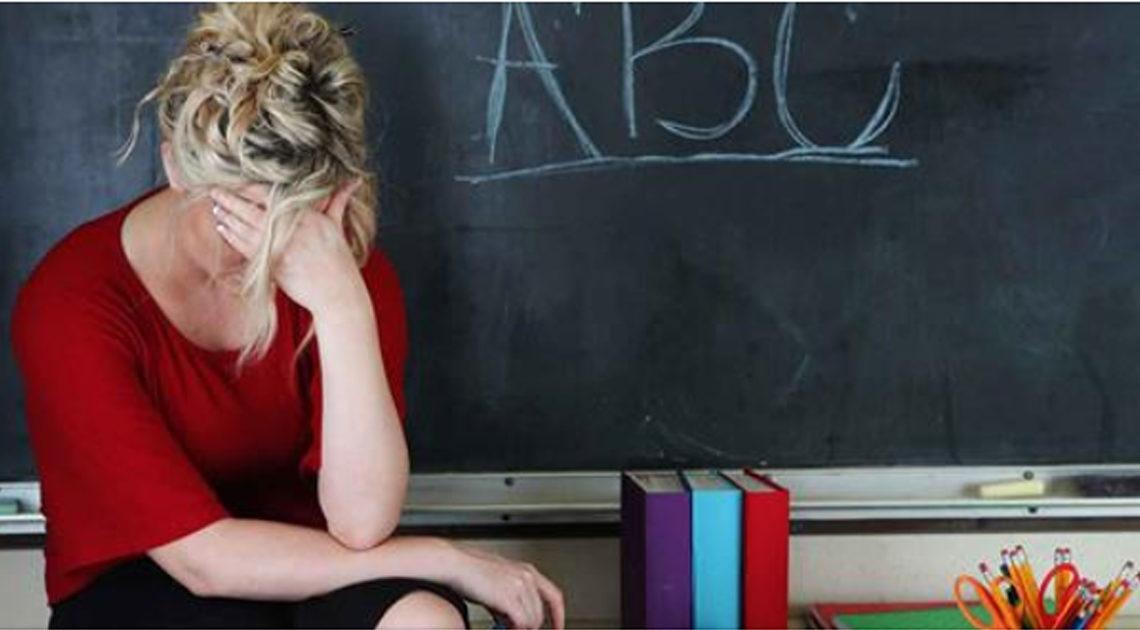 Рассказ настоящей учительницы. «Мне двадцать три. Старшему из моих учеников шестнадцать. Я его боюсь. Я боюсь их всех»
