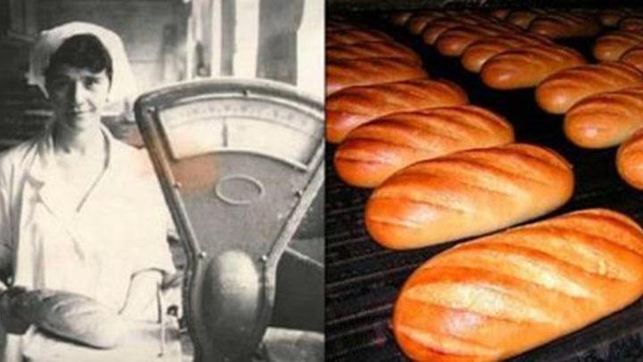 Почему в СССР хлеб был вкуснее?