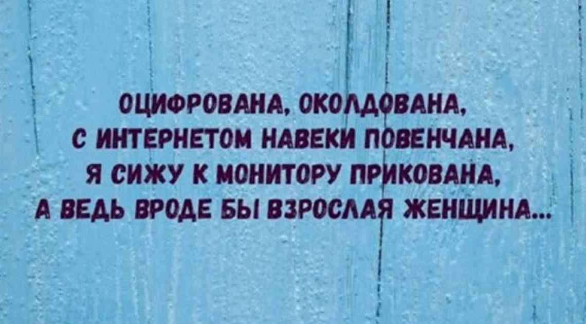 «Новые гарики» Георгия Фрумкера: остро, иронично и очень смешно